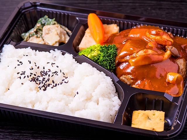 山水苑のお弁当(デミグラス・ハンバーグ弁当[白米])