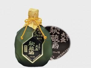 手絞り大盃・大吟醸秘蔵酒(てしぼりおおさかずき)