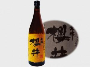 金峰櫻井(きんぽうさくらい)